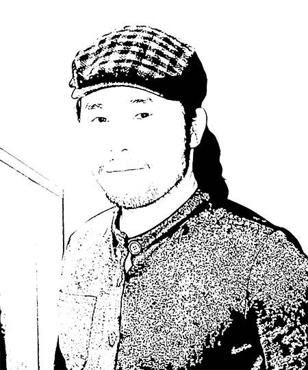 Wang Designer